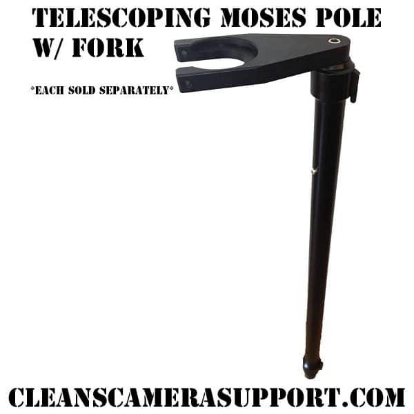 telescoping moses pole